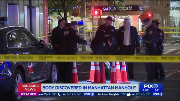 manhole police
