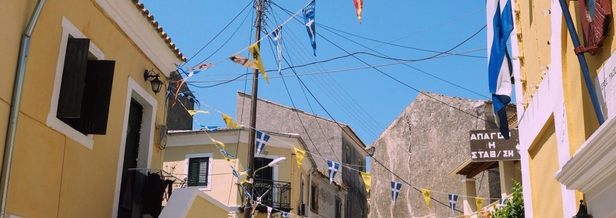 A tiny greek square with bunting