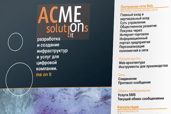 Creatività pagine pubblicitarie Acme