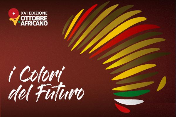 Creatività pubblicitaria eventi Ottobre Africano 2018 | alexiamasi.com