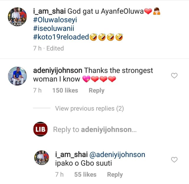 Actor Adeniyi Johnson