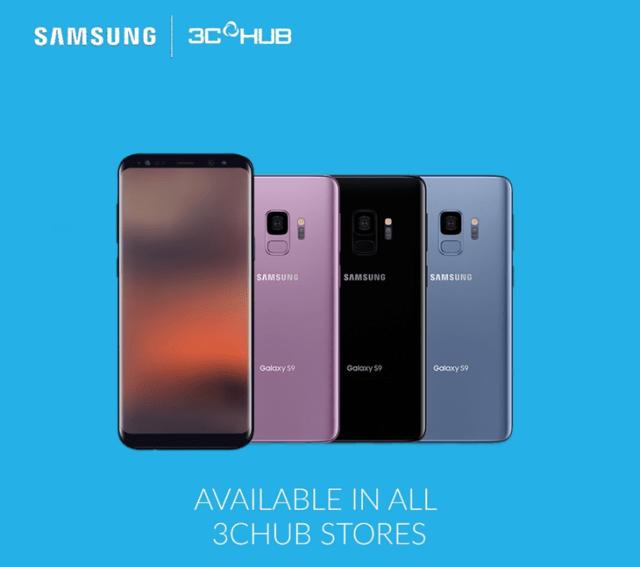 #SamsungIn3CHUB: Win a Samsung Galaxy A7 smartphone courtesy of 3C Hub! Hers