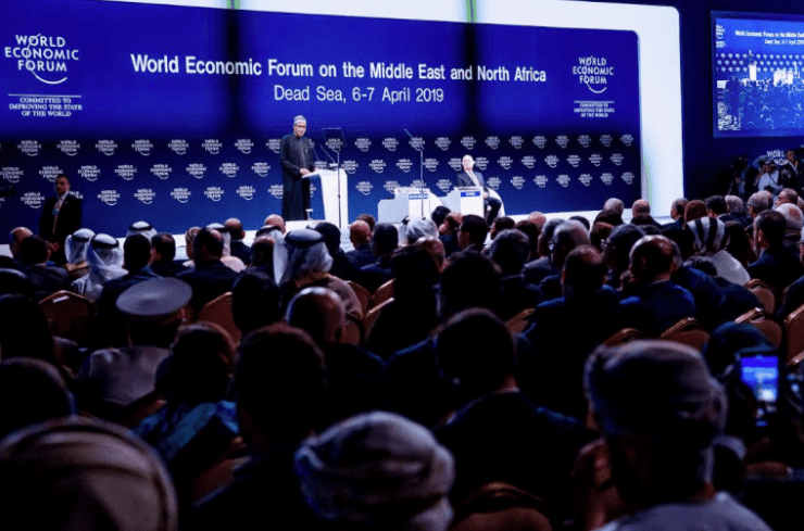 Photos : President Buhari speaks at the World Economic Forum
