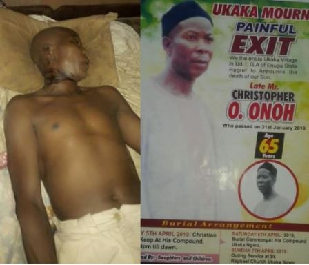 First son?kills his dad for refusing to sell his land to sponsor him abroad (Photo)