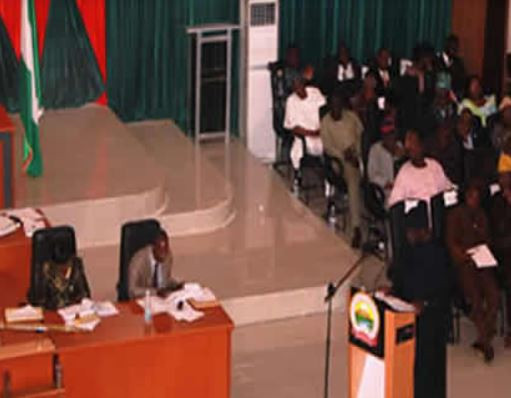 Ekiti State house of assembly suspends PDP lawmaker,?Segun Adewumi for ?interrupting Speaker?