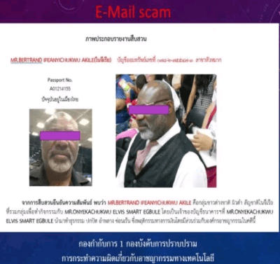 Wanted Nigerian fraudster arrested in Thailand as he arrives Immigration office