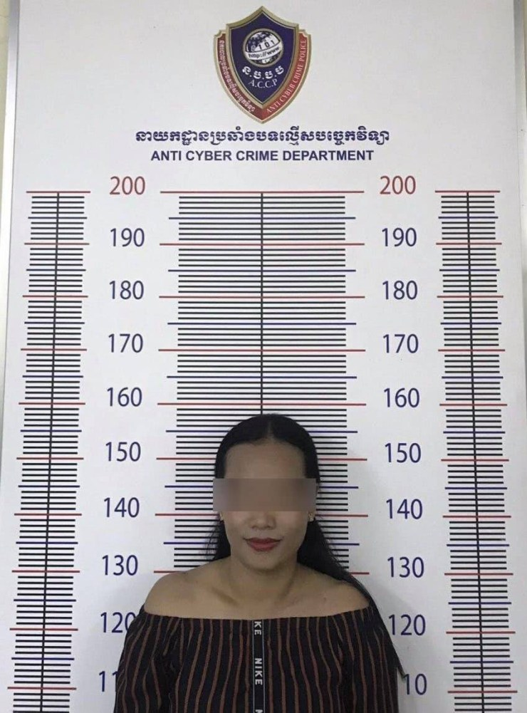 Two Nigerian men, one woman arrested in Cambodia for alleged online scam