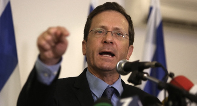 Isaac Herzog elected as Israel?s 11th President