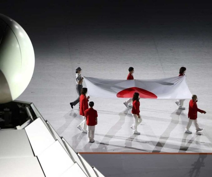 Photos from the opening ceremony of the Tokyo 2020 Olympics?