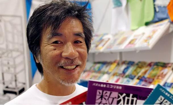 Maki Kaji, ?godfather of sudoku?, dies aged 69