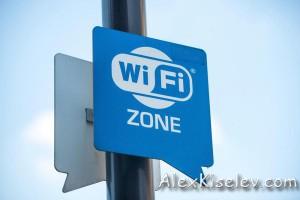 1646136-wifi-internet