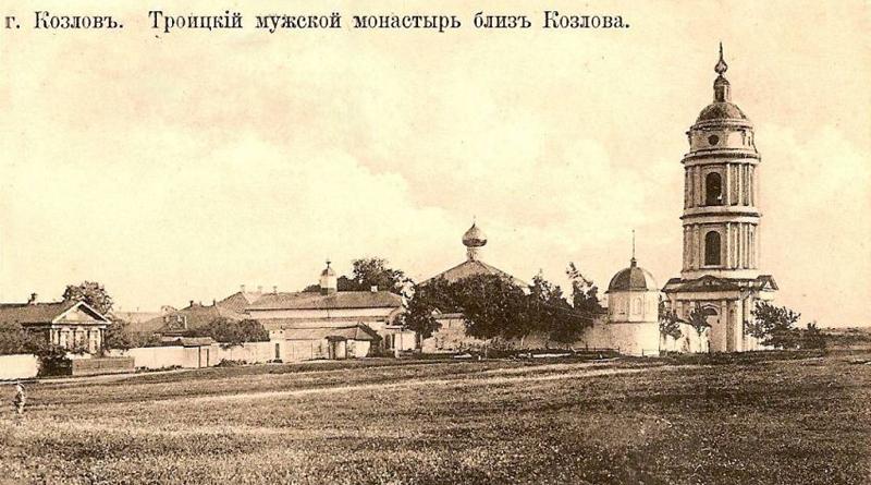 Козловский Троицкий мужской монастырь