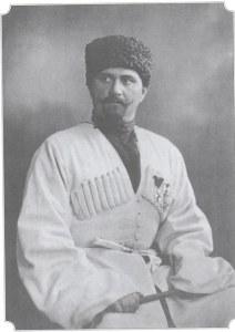 Есаул Гамалия В. Д.