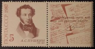Из коллекции Александра Николаевича СЁМИНА 13