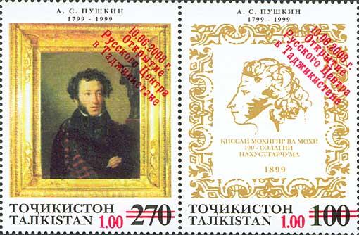 Из коллекции Александра Николаевича СЁМИНА 33