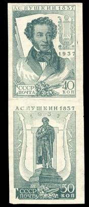 Из коллекции Александра Николаевича СЁМИНА 9