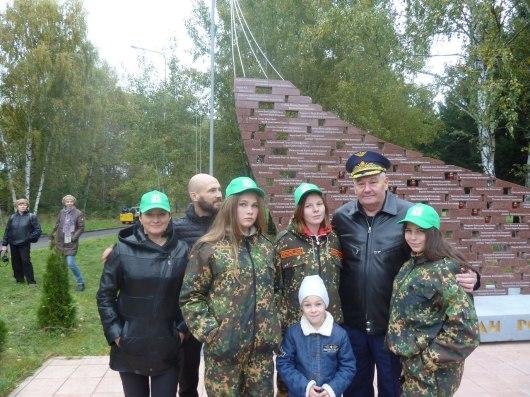 Центр патриотического воспитания им. Н. Е. Рогожкина1