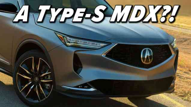 2022 Acura MDX First Look