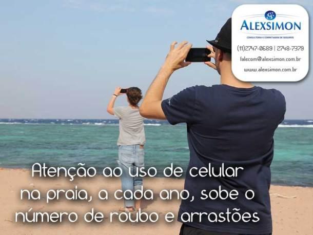 ale050117