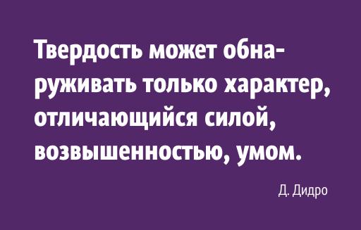60_besplatnix_cyrillicheskix_shriftov_s_xarakterom_gaublau_font