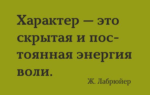 60_besplatnix_cyrillicheskix_shriftov_s_xarakterom_marta_font