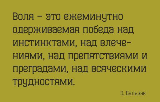 60_besplatnix_cyrillicheskix_shriftov_s_xarakterom_minaef_ect_font