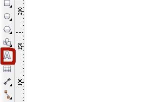 Инструмент текст в корел дроу