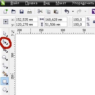 CorelDRAW X6 (64 бит) - [Plakat_v_viktorianskom_style].25
