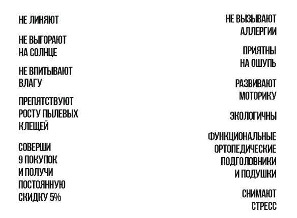 CorelDRAW X6 (64 бит) - [Plakat_v_viktorianskom_style].40