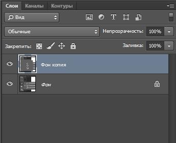 Как_обрезать_изображение_в_фотошоп_kak_virezat_chast_izobrazheniya_photoshop_10