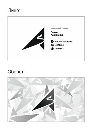 Как_сделать_визитку_в_Corel_Draw_kak_sdelat_vizitku_v_Corel_Draw_двухсторонняя