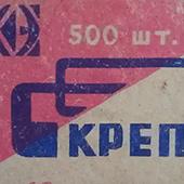 Скрепки_по_советски_Skrepki_po_sovetski_mini