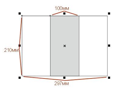 Как создать дизайн буклета в Corel Draw корел_2