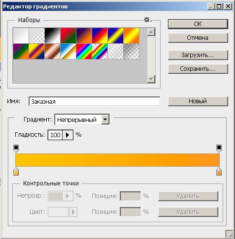 Как_создать_дизайн_сайта_kak_sozdat_design_sayta_10