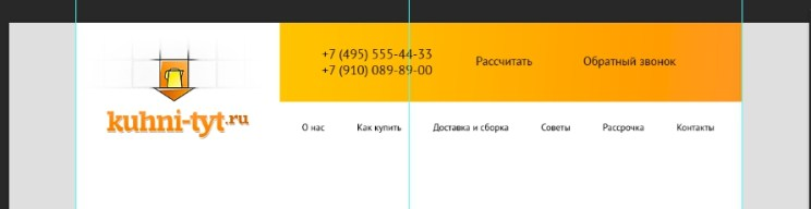 Как_создать_дизайн_сайта_kak_sozdat_design_sayta_18