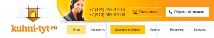 Как_создать_дизайн_сайта_kak_sozdat_design_sayta_31