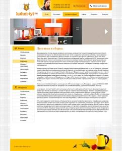 Как_создать_дизайн_сайта_kak_sozdat_design_sayta_35