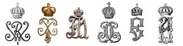 вензеля с короной 2