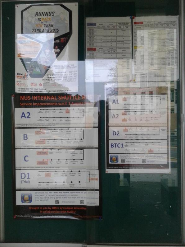 Every internal bus stop has detailed description of the routes. На каждой остановке стоят информационные щиты с подробным расписанием по каждому маршруту.