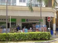 ShenSiong supermarket - a popular store in Singapore. Супермаркет ShenSiong - популярная сеть в Сингапуре.
