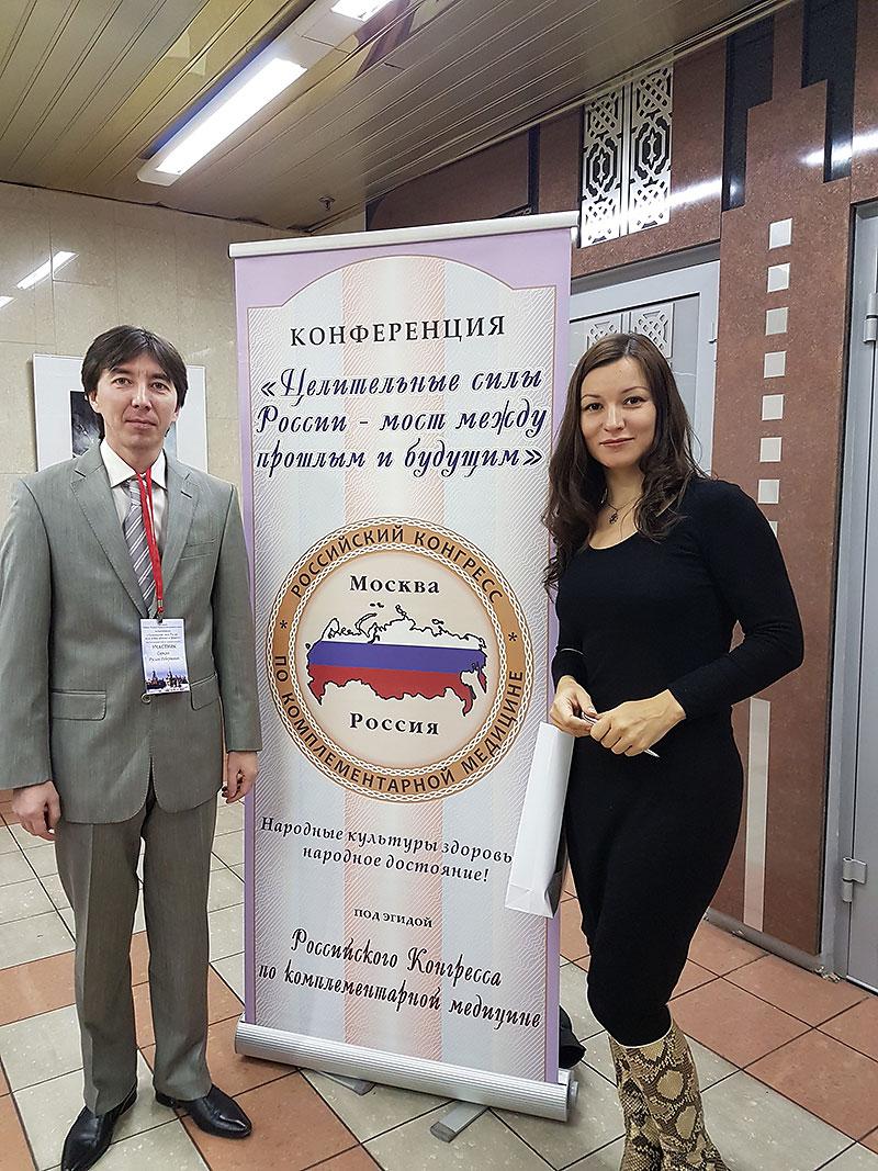 Руслан-Саркеев-принял-участие-в-IV-Конгрессе-по-комплементарной-медицине-4
