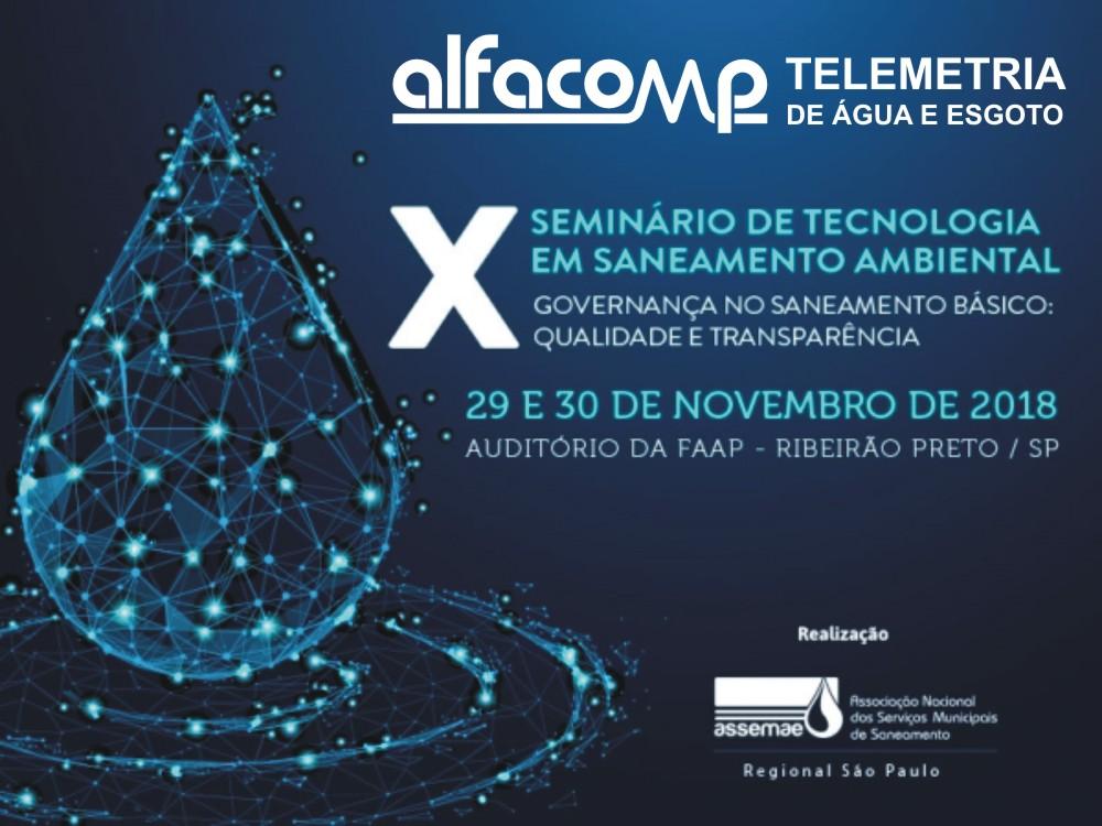 Seminário do ASSEMAE SP debaterá tecnologias para o saneamento