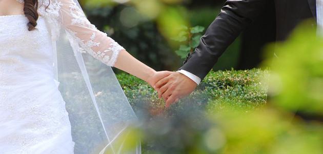 تفسير الزواج في المنام الفائدة ويب