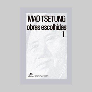 capa-1-OE-MAO-1