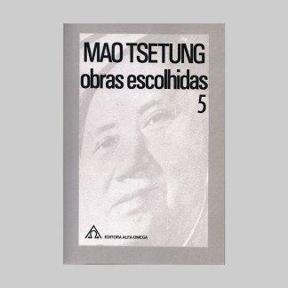 capa-1-OE-MAO-5
