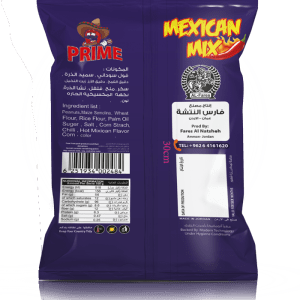 Prime Mexican Mix Chilli