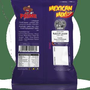 Prime Mexican Mix Chilli
