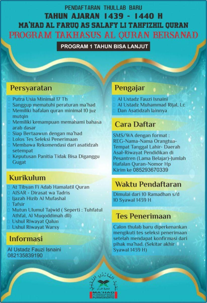 """Pendaftaran Thulab Baru Takhasus Al Qur'an Bersanad Tahun Ajaran 1439-1440 H/2018-2019 M"""