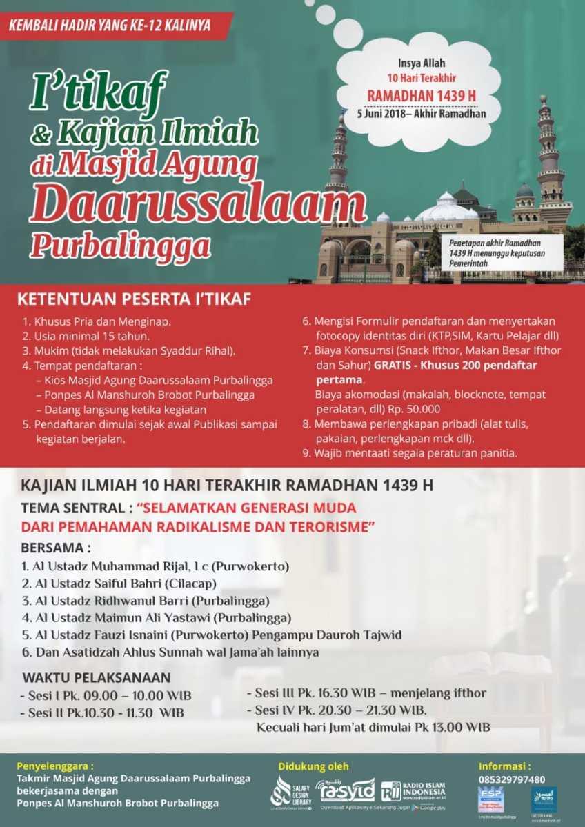 Update Informasi I'tikaf Dan Dauroh Ilmiah 10 Hari Akhir Ramadhan 1439 H – Masjid Agung Daarussalaam Purbalingga