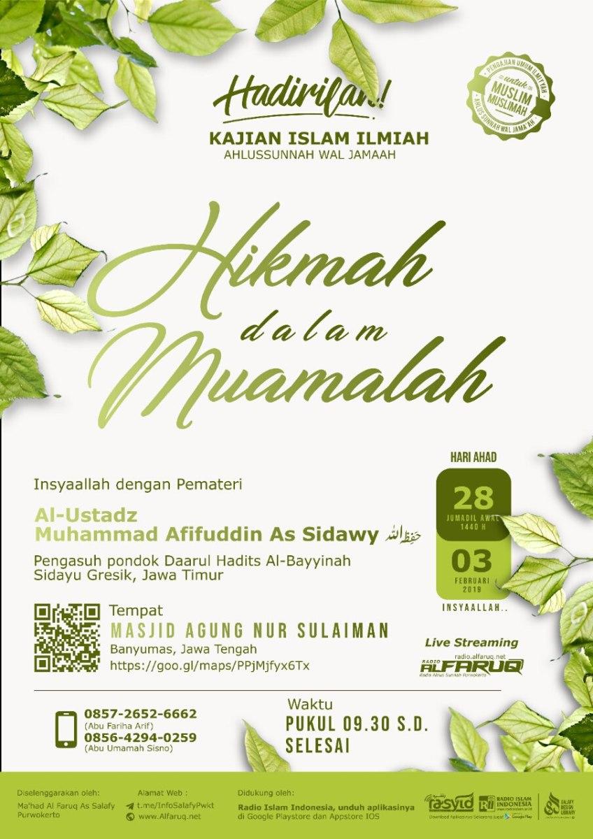"""Audio Kajian IslamIlmiah Banyumas """"Hikmah Dalam Muamalah"""""""